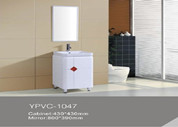PVC-Waterproof-Vanity-V009