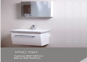 PVC-Waterproof-Vanity-V012